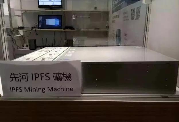 """【冻结账户】借""""IPFS矿机""""涉嫌传销?深圳两家公司被冻结账户"""