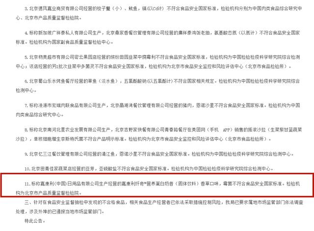 直销企业嘉康利又换新帅:内忧外患局面能否改善?