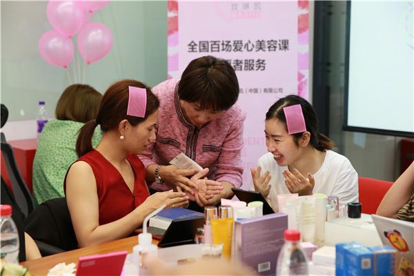 玫琳凯爱心美容课志愿服务走进凤凰传媒,致敬一线新闻工作者