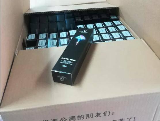 处罚125万!广州开出《化妆品监督管理条例》实施以来最大罚单!