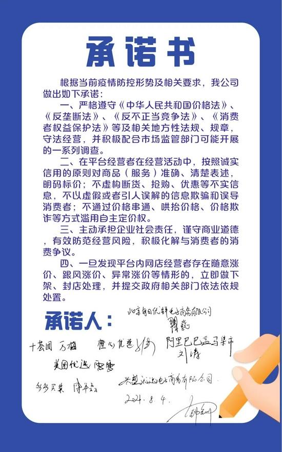 来源:武汉市市场监管å±�官æ�C¹å¾®ä¿¡å…¬ä¼―å・